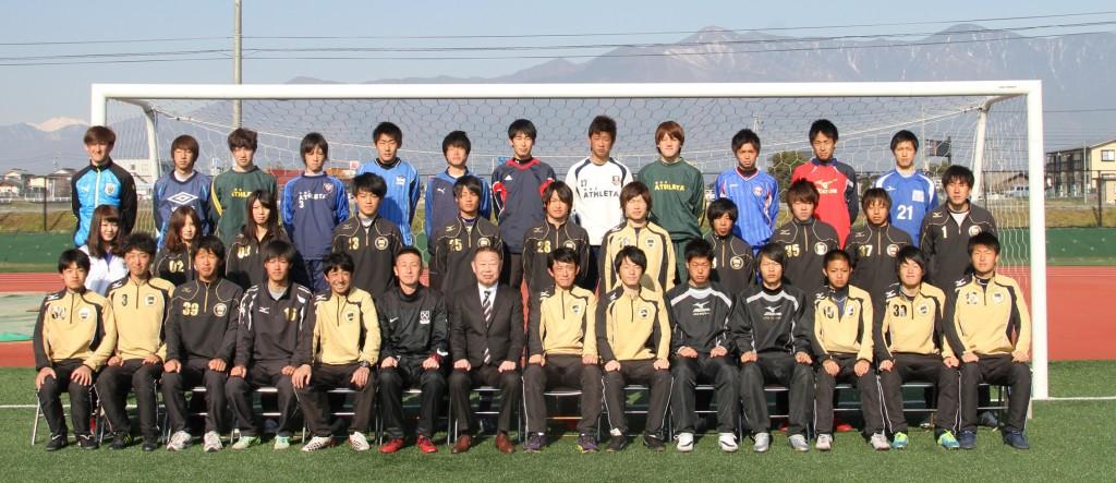 松本大学サッカー部集合写真2014(ジャージ)